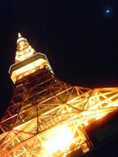 で、東京タワー。
