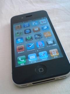 iPhone買った。